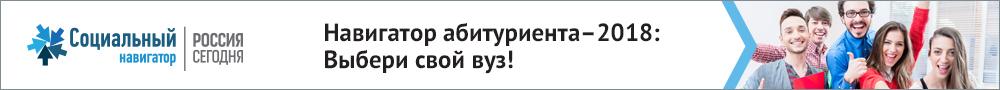 Сайт Cетевичок